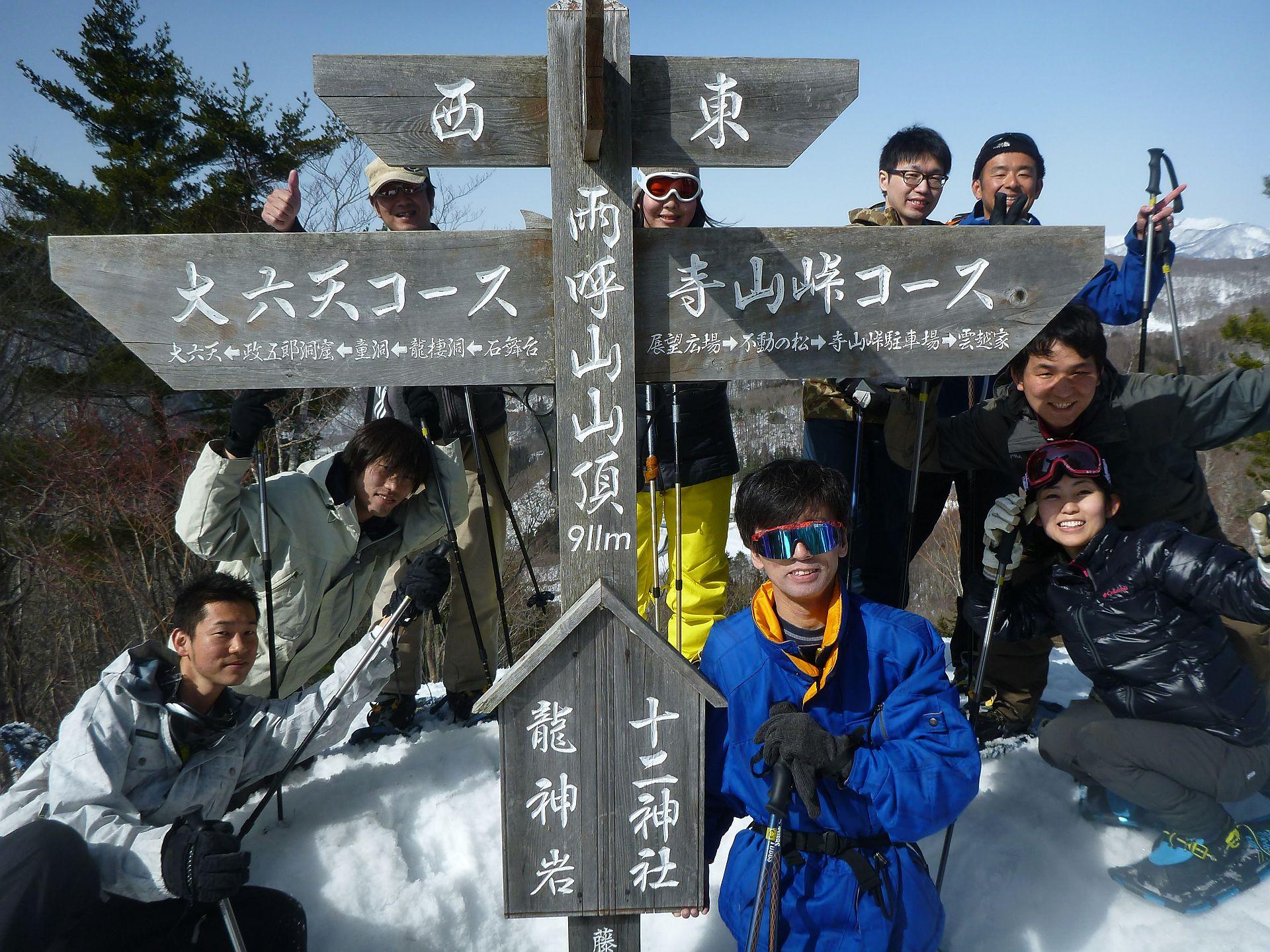 太陽ピカーン!青空広がる!!3月21日(土)カッパCLUBツアー