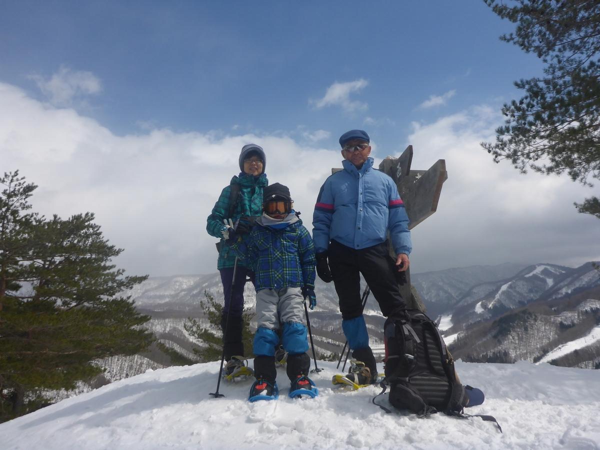 スノーシュー 親子三世代で雪山を楽しみました
