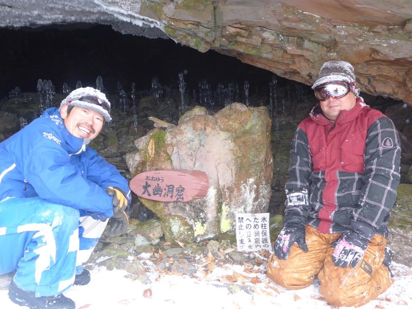 この冬初のスノーシュー1DAYツアー開催です\(^o^)/004