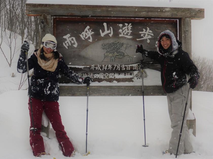 スノーシューで雪山へ!!吹雪に負けずに遊びましょ~♪002