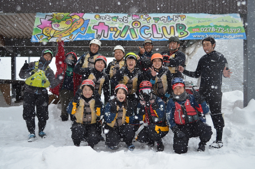 新春ラフティング&ハイドロスピード!002