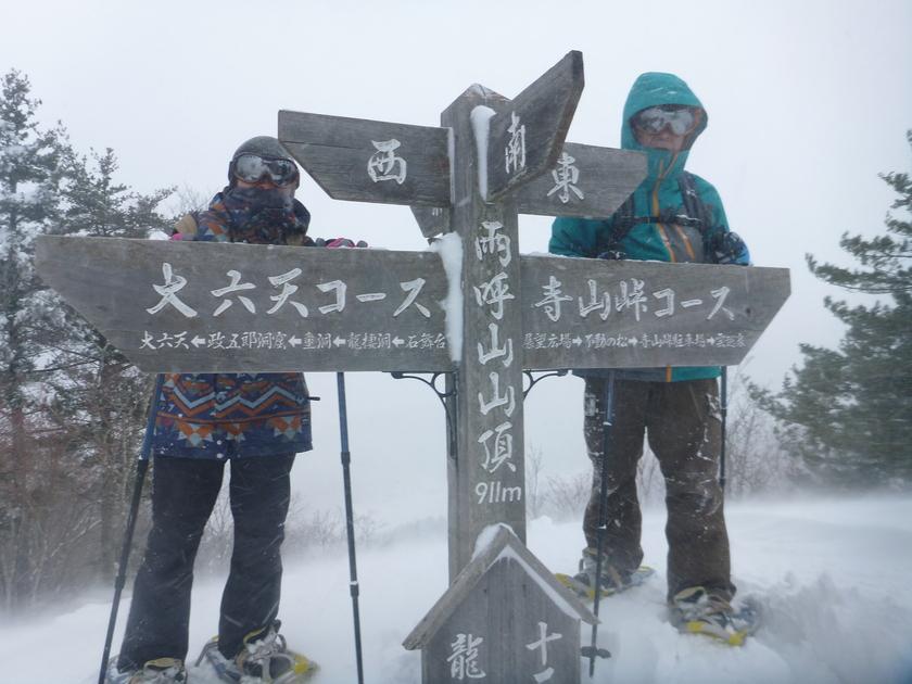 新雪すぎる!?ぱふぱふのスノーシューツアー003