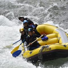NO Rafting NO Life!