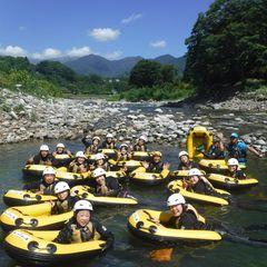 利根川とお友達!