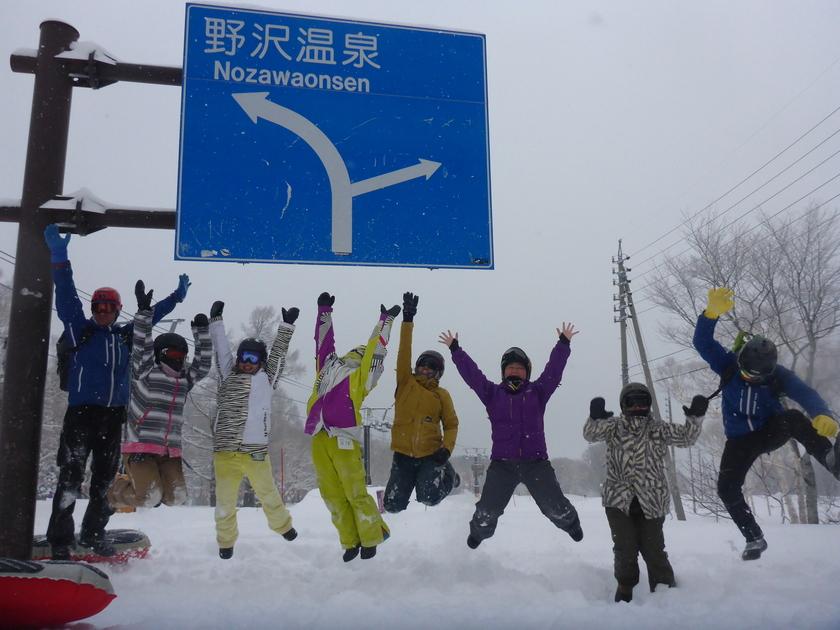 復活☆エアーボード遠征ツアーIN野沢002