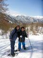 親子で雪上ハイキング☆