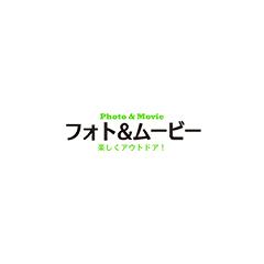 那珂川パックラフトキャンプツアー!!
